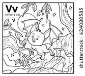 coloring book for children ...   Shutterstock .eps vector #624080585