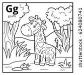 Stock vector coloring book for children colorless alphabet letter g giraffe 624080741