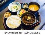 horse meat stew set   close up   Shutterstock . vector #624086651