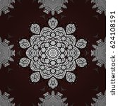 floral doodle. ethnic retro ... | Shutterstock .eps vector #624108191
