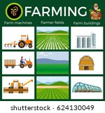 set of vector agricultural... | Shutterstock .eps vector #624130049
