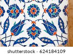 ancient ottoman patterned tile... | Shutterstock . vector #624184109