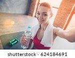 close up portrait of beautiful... | Shutterstock . vector #624184691