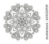 adult coloring page. mandala... | Shutterstock .eps vector #624233939