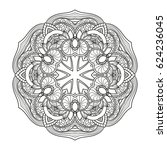 adult coloring page. mandala... | Shutterstock .eps vector #624236045