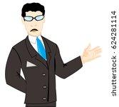 man in suit with tie   Shutterstock .eps vector #624281114