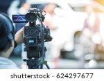 news conference. spokesman. | Shutterstock . vector #624297677