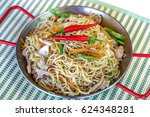 Pansit Canton Receipy By...