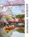 himeji castle with beautiful... | Shutterstock . vector #624381029