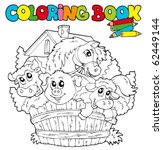 coloring book with cute animals ... | Shutterstock .eps vector #62449144