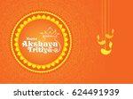 akshaya tritiya template design | Shutterstock .eps vector #624491939