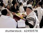 jerusalem   sept 27  jews in...   Shutterstock . vector #62450578