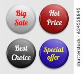 set of glossy sale buttons or... | Shutterstock .eps vector #624528845