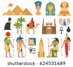 egypt set of ancient egyptian... | Shutterstock .eps vector #624531689