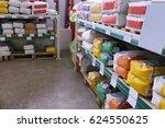 building materials in wholesale ...   Shutterstock . vector #624550625