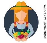 farmer holding rich harvest in... | Shutterstock .eps vector #624570695