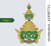 thai giant ramayana mask vector ... | Shutterstock .eps vector #624587711