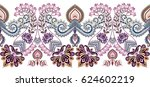 seamless wide border with... | Shutterstock .eps vector #624602219