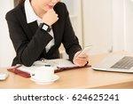 closeup of woman using 3c... | Shutterstock . vector #624625241