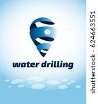 water drilling emblem  swirl... | Shutterstock .eps vector #624663551