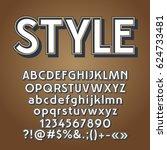 vector set of retro letters ...   Shutterstock .eps vector #624733481