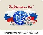 1 may international labor day.... | Shutterstock .eps vector #624762665