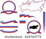 russia banner set. vector... | Shutterstock .eps vector #624763775