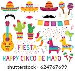 Cinco de Mayo vector set (sombreros, pinatas, a guitar, cactus flowers and decoration)
