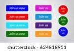 join us button flat design | Shutterstock .eps vector #624818951
