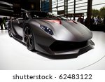 Постер, плакат: Paris Motor Show on