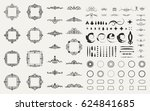 circle and square wicker... | Shutterstock .eps vector #624841685