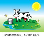 funny black and white cow.   Shutterstock . vector #624841871