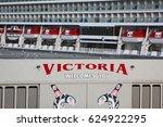 victoria  british columbia  ...   Shutterstock . vector #624922295