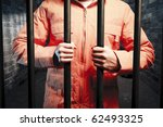 dark prison cell at night | Shutterstock . vector #62493325