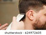 professional hairdresser doing...   Shutterstock . vector #624972605
