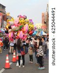 Small photo of Taoyuan, Taiwan - February 20,2017: balloons hawker sell balloon to children in lantern festival show.