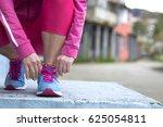 preparing to run the city ... | Shutterstock . vector #625054811
