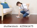 tired housewife | Shutterstock . vector #625061675