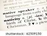 dictionary definition of the christian nativity - stock photo