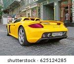 june 12  2011  kiev   ukraine.... | Shutterstock . vector #625124285