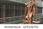prison bars and lady of justice ... | Shutterstock . vector #625146761