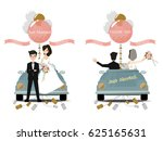 just married car. a newlywed... | Shutterstock .eps vector #625165631