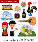 travel to portugal. set of... | Shutterstock .eps vector #625186505