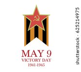 9 may victory day flat card... | Shutterstock .eps vector #625214975