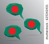 polygon speech bubble flag  ... | Shutterstock .eps vector #625242431
