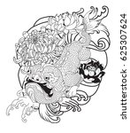 hand drawn monster of buddhism  ... | Shutterstock .eps vector #625307624