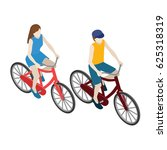 female and male cyclists riding ... | Shutterstock .eps vector #625318319