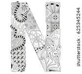 letter n for coloring. vector...   Shutterstock .eps vector #625345244