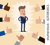 happy and proud businessman... | Shutterstock .eps vector #625381811