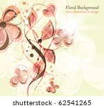 cute floral seamless background ...   Shutterstock .eps vector #62541265